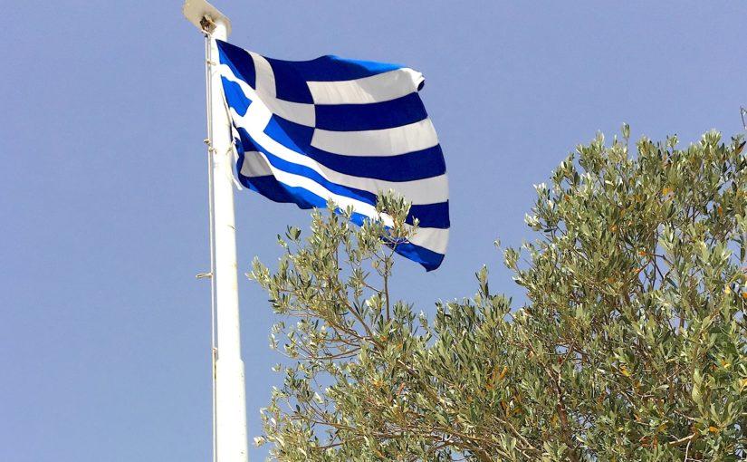 Atenas – Día 1