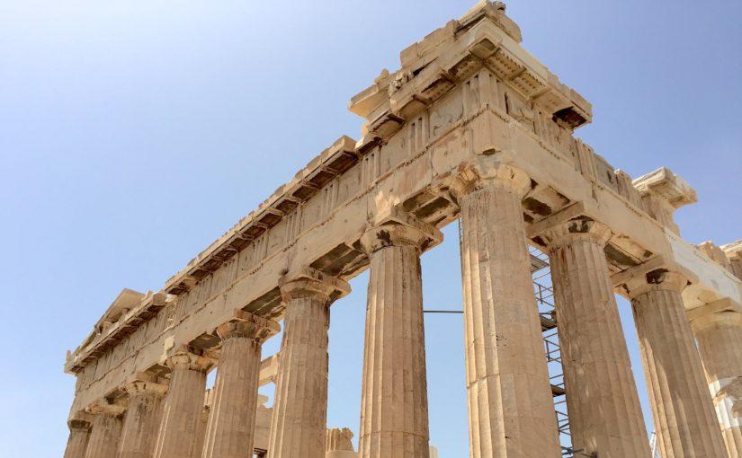 Atenas – Día 2 (Acrópolis)